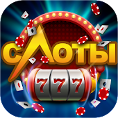 Gaming Machines - Slots 777