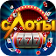 Gaming Machines - Slots 777 for Lollipop - Android 5.0