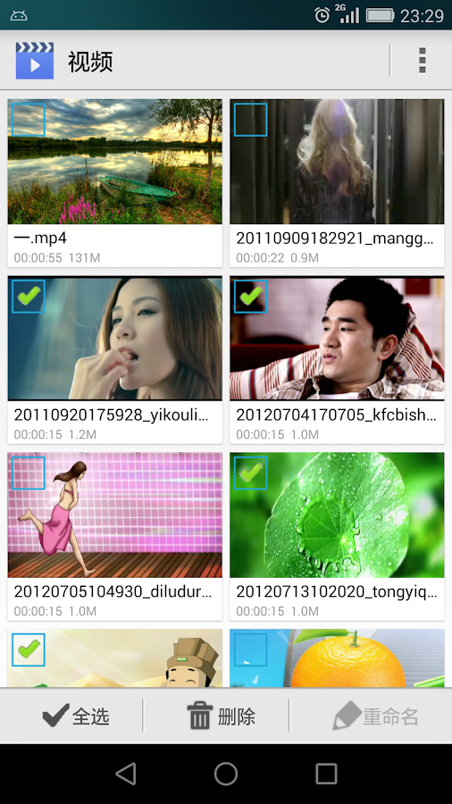 PlayerX Pro Video Player Screenshot 7