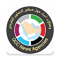 App GCC News version 2015 APK