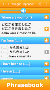 Learn Japanese LuvLingua Pro- screenshot thumbnail