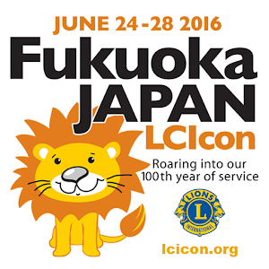 Lions Clubs Int'l Convention
