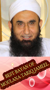 Maulana Tariq Jameel 16 - screenshot