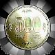 10 billion yen in seconds