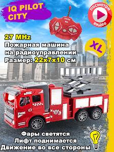 Машинка радиоуправляемая, GD-11532