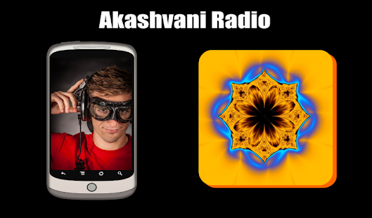 Akashvani Radio - screenshot
