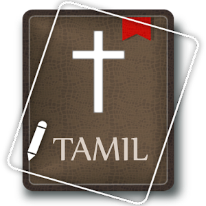 Tamil Bible - Average rating 4.530