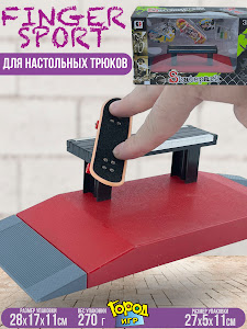 """Игрушка, набор серии """"город игр"""" N1.2"""