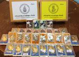 เหรียญเจ้าสัว กรรมการเล็ก (บอย ท่าพระจันทร์) 30เหรียญ มาพร้อมเลข 410 หลวงพ่อคูณ ปริสุทฺโธ วัดบ้านไร