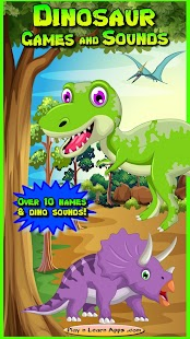 Dinosaur Flash Cards & Sounds - screenshot