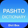 English Pashto Dictionary APK for Bluestacks