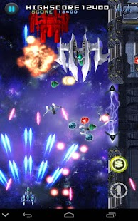 Galaxy Plane Shooter ✈ - screenshot
