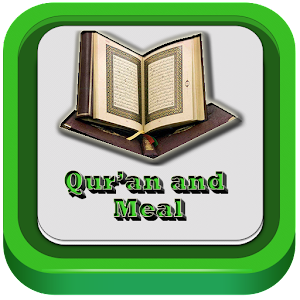 Download Quran and English Translation For PC Windows and Mac
