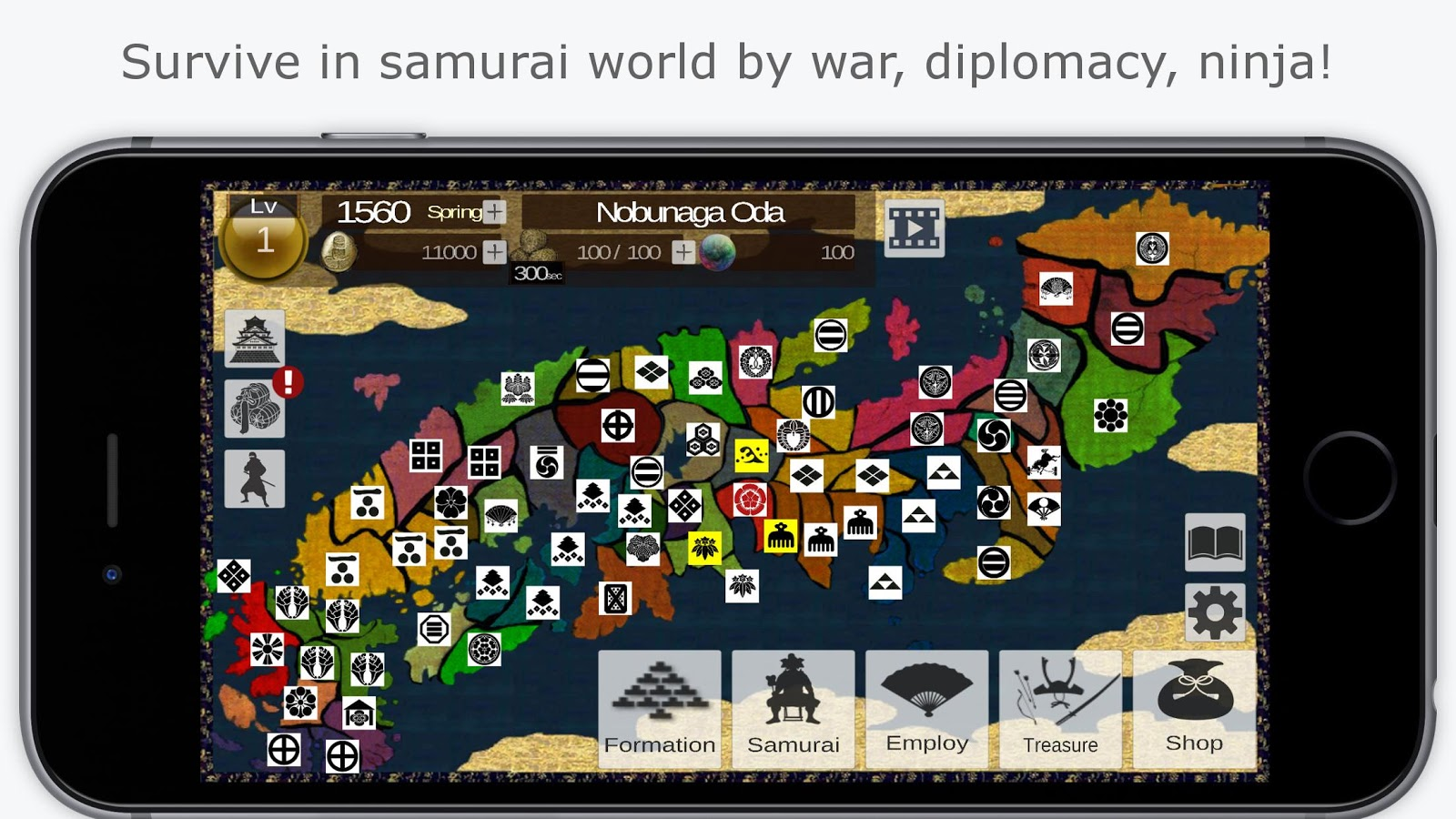 The Samurai Wars Screenshot 1