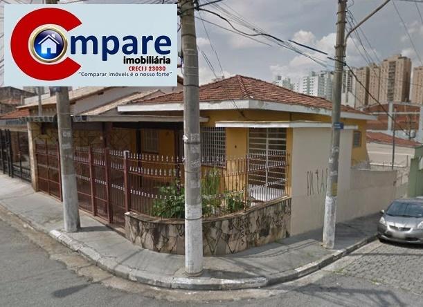 Casa 2 Dorm, Jardim Madeirense, Guarulhos (CA0741)