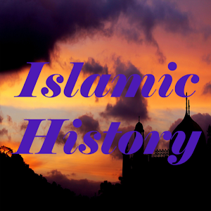 Islam History Knowledge test