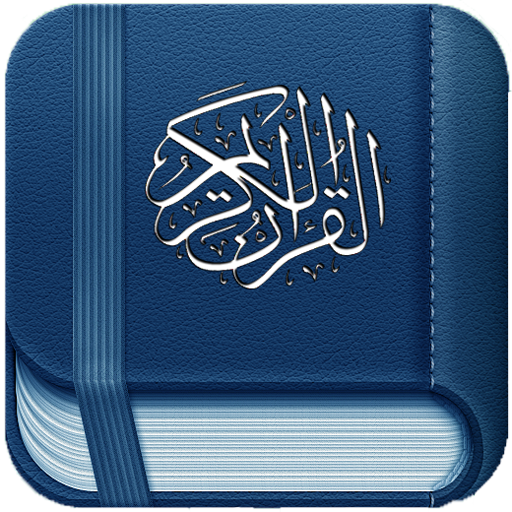 Holy Quran with Tafsir (app)