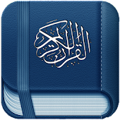 Holy Quran with Tafsir for Lollipop - Android 5.0
