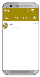 App الواتس اب الذهبي الجديد APK for Windows Phone