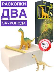 """Игровой набор серии """"Юный Археолог"""", 507B-5"""