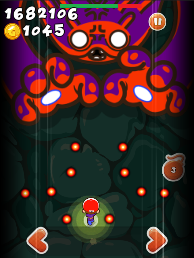 AlexG Infinity - Shoot 'Em Up Screenshot 10