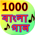 App 1000 Bangla Song APK for Kindle