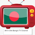 All In One Bangla Tv Channel APK for Bluestacks