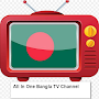 All In One Bangla Tv Channel