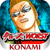 クローズxWORST~打威鳴舞斗~ APK for Ubuntu