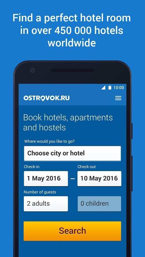 Ostrovok – Book a Hotel Screenshot 1