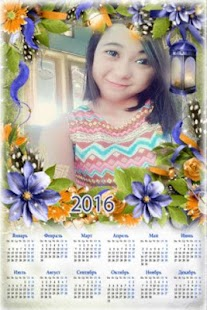 Photo Frame Calender 2016 - screenshot