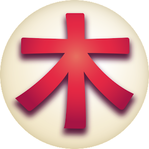 Japanese Kanji Tree Pro For PC / Windows 7/8/10 / Mac – Free Download
