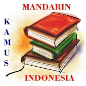 Kamus Mandarin Indonesia APK for Blackberry