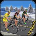 Extreme Bicycle racing 2017