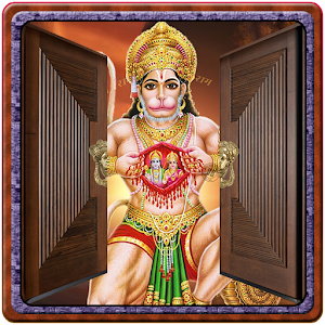 Hanuman Door Lock Screen
