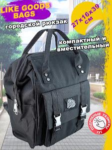 """Рюкзак серии """"Like Goods"""", D0002/11298"""