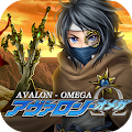 Game アヴァロンΩ APK for Kindle