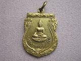 อีกพิมพ์กับเหรียญ ภูมิปาโล ปี11 (อาจารย์ฝั้น อาจาโรปลุกเสก)