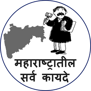 Download Maharashtra Kayde in Marathi For PC Windows and Mac