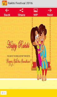 Rakhi Greetings 2016! - screenshot