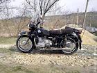 продам мотоцикл в ПМР Alfer VR 250