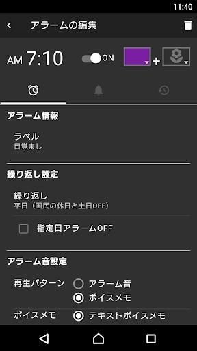Link Time App screenshot 7
