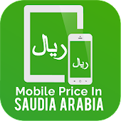 App Mobile Prices in Saudi Arabia APK for Windows Phone
