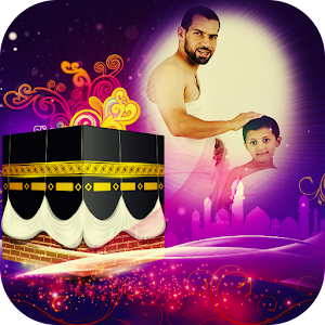 Download Mecca Photo Frames HQ For PC Windows and Mac