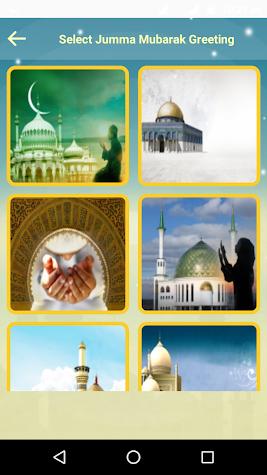 Jumma Mubarak Greetings & Wishes - Ramzan Eid Dua Screenshot