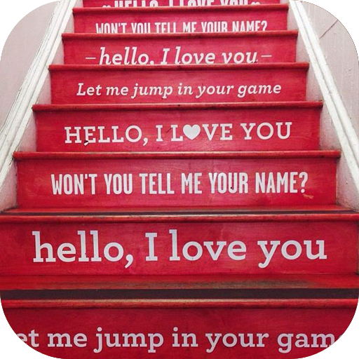 Staircase Decoration Design (app)