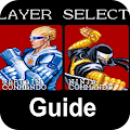 App Guide for Captain Commando APK for Kindle