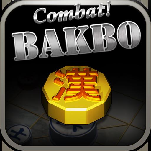 Combat! BAKBO (game)