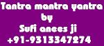 tantra mantra yantra by sufi anees ji @ 9313347274