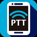 App Tigo Business Push To Talk APK for Kindle
